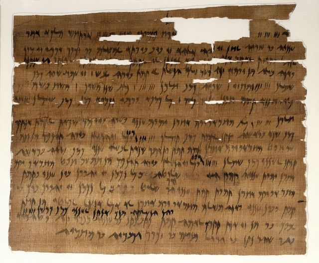 aramaic-_marriage_document_july_3_449_b-c-e